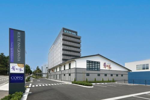 Route Inn Grantia Tokai Spa&Relaxation - Hotel - Tokai