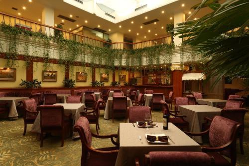 Beijing Dong Chang'an Hotel photo 7