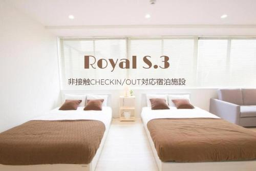 Cozy and Convenient Royal heights