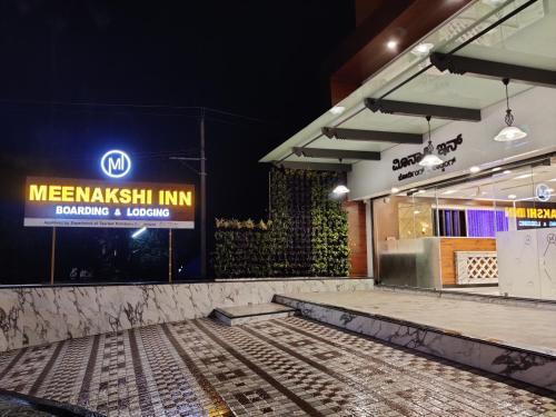 Meenakshi Inn