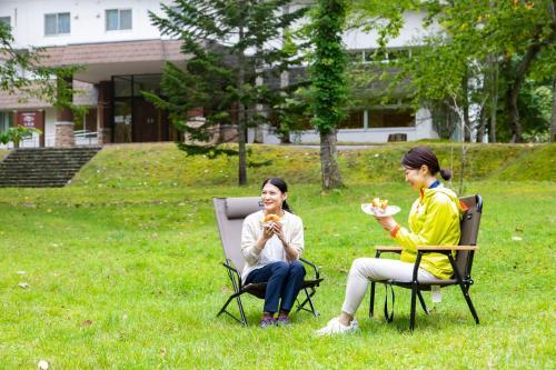 Kyukamura Shikotsuko - Accommodation - Chitose