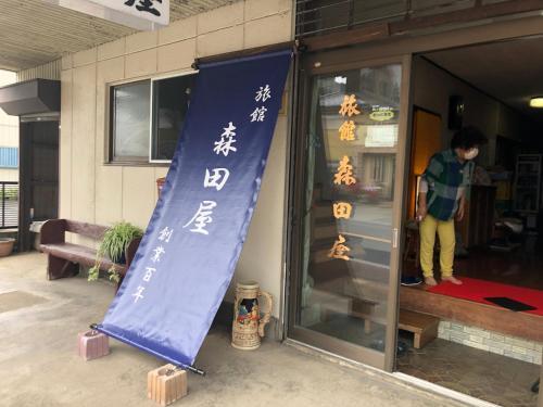 竜ケ崎駅そばの森田屋旅館