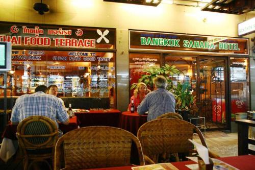 Bangkok Sahara Hotel photo 23