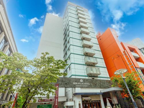 APA 빌라 호텔 아카사카-미츠케