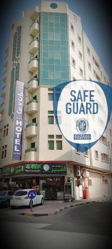 Safari Hotel Apartments (Baithans Group)