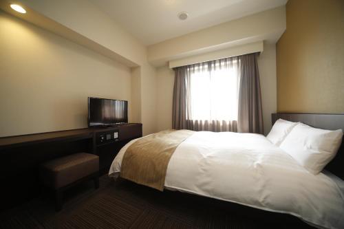 Dormy Inn Hon-Hachinohe