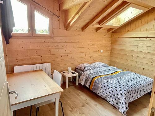 Chambre et SdB privée au pied des pistes - Chambre chez l'habitant - ChaletNelda com - Accommodation - Lamoura