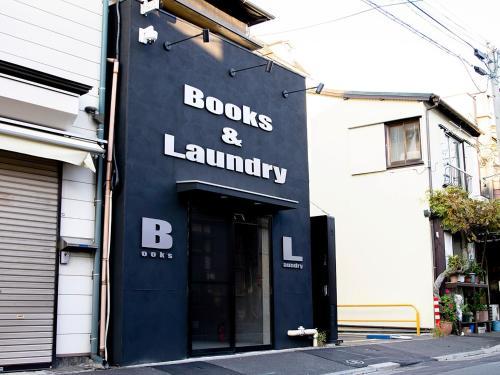 Naka-ku, Yokohama - House / Vacation STAY 79858