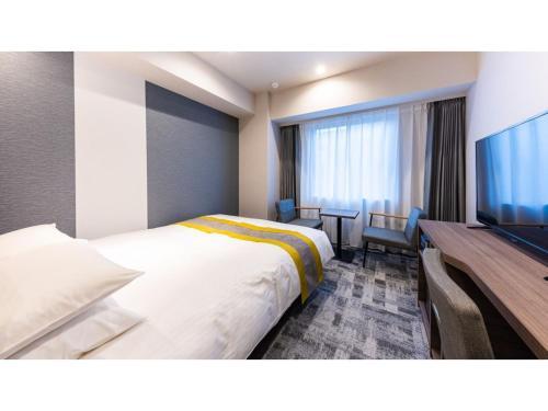 Hotel Kazusaya - Vacation STAY 71630v