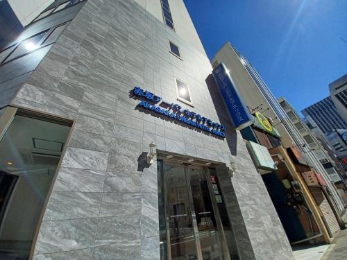 Akasaka Urban Hotel Annex