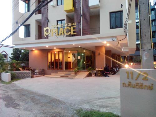Chiang Mai P Place Chiang Mai