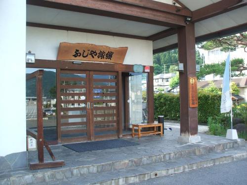 Annex Fujiya Ryokan - Accommodation - Kaminoyama