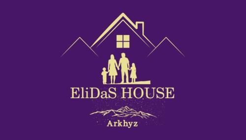 EliDaS HOUSE - Chalet - Arkhyz