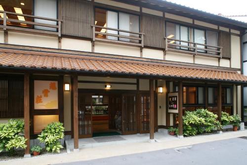時間酒店 Tabinoyado Kiunsoh