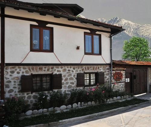 The Old House Bansko