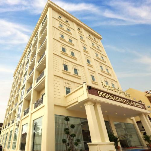 HotelDouangchan Plaza Hotel
