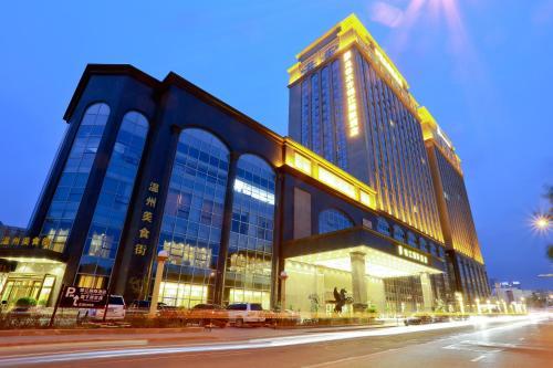 . JinJiang International Hotel Urumqi