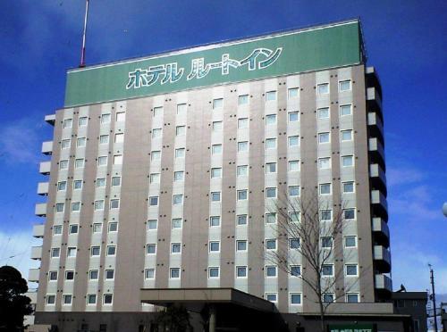 ホテルルートイン青森中央インター