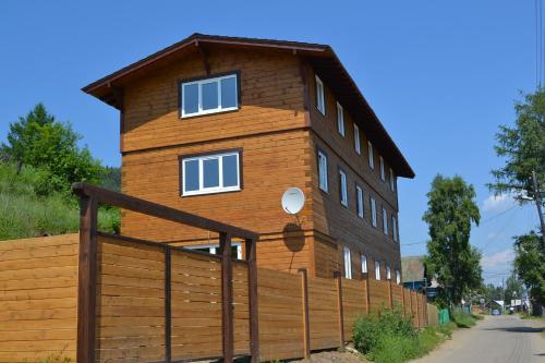. Baikal 1 Guest House
