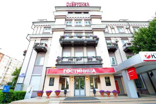 . Sovetskaya Hotel