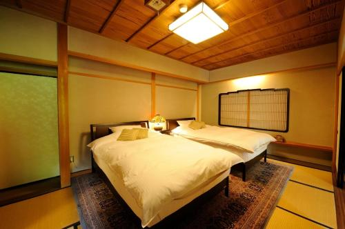Suite with Tatami Area and Fire Place