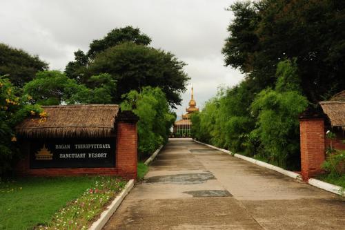 Bagan Archaeological Zon, Bagan Nyaung Oo، 11182, Myanmar (Burma).
