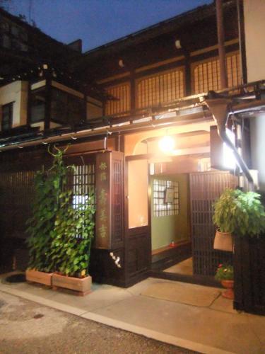 Sumiyoshi Ryokan image