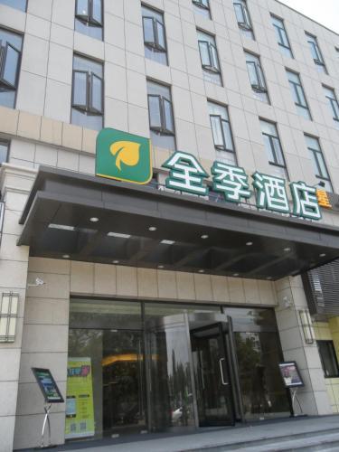 Hotel Ji Hotel Shanghai Hongqiao Airport