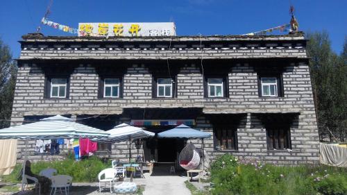 . Daocheng Sukhavati Bloom Hostel