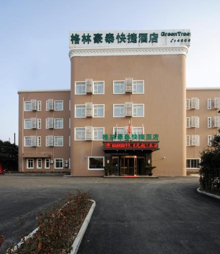 Hotel Greentree Inn Huaxia Road Subway Station Express H