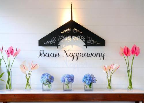 Baan Noppawong photo 19