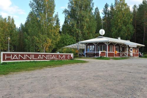 Hännilänsalmi Camping - Photo 3 of 22