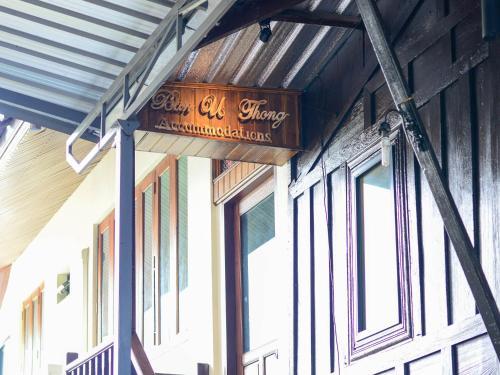 Ban U Thong Accommodations photo 20