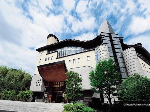 Arima Onsen Gekkoen Korokan - Accommodation - Kobe