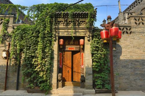 . Pingyao Laochenggen Inn