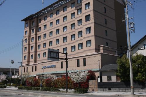 Ako Park Hotel