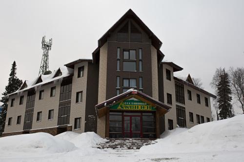 Accommodation in Leningradskaya oblast
