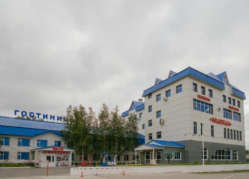 . Nadezhda Hotel