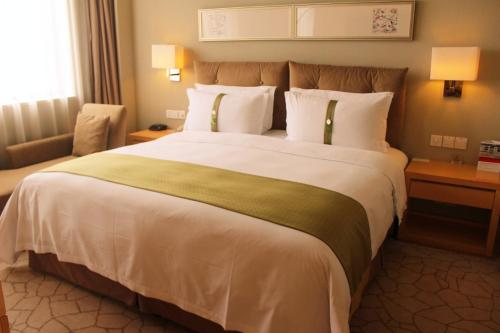 Holiday Inn Beijing Deshengmen photo 39