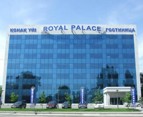 Фото отеля Royal Palace Hotel
