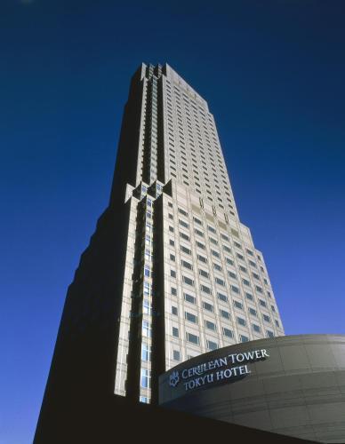 Cerulean Tower Tokyu Hotel impression