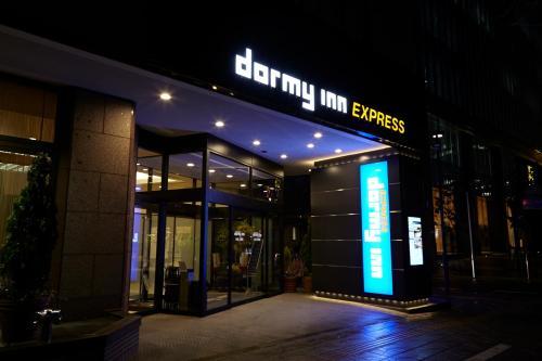 Dormy Inn EXPRESS Sendai Hirose Dori - Hotel - Sendai