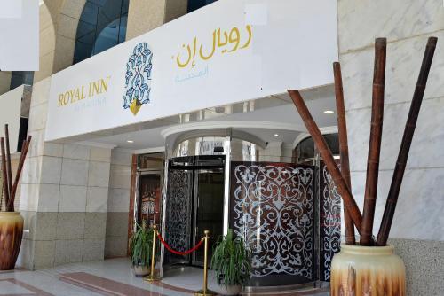 Nozol Royal Inn Hotel Main image 2