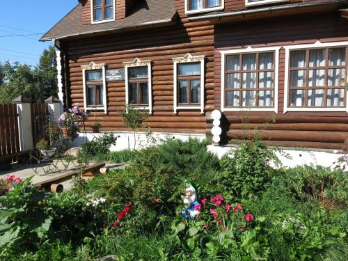 The Guest House Of Nikulin