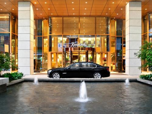 . Kempinski Hotel Chongqing