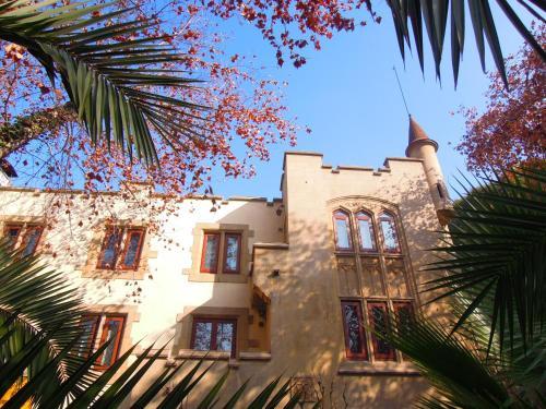 Hotel Hostal Rio Amazonas