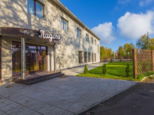 __{offers.Best_flights}__ Ladoga Hotel