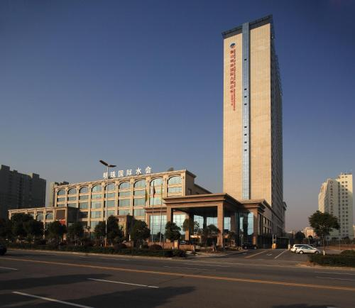 . Yangzhou Pearl International Hotel