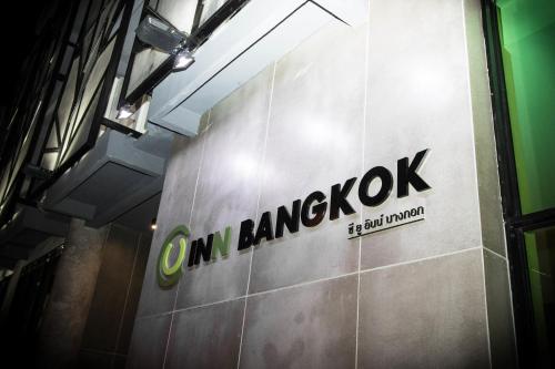 C U Inn Bangkok impression
