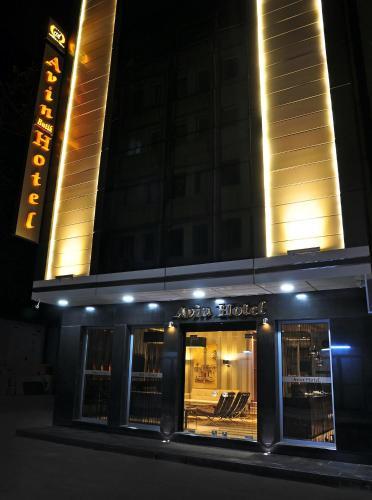 Izmir Avin Hotel phone number